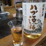 鉄板焼 和 - ハブ原酒 グラス420円