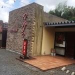 マグマ食堂 - お店の玄関