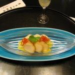 Kissui - 酢の物 ホタテ