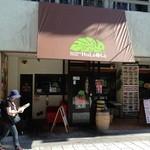 Hawaiian Dining HuLa・La - お店の外観