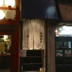 美酒嘉肴 ゆきみさけ - 入口
