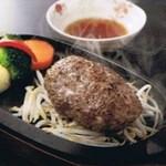 ハンバーグステーキ(限定25食)