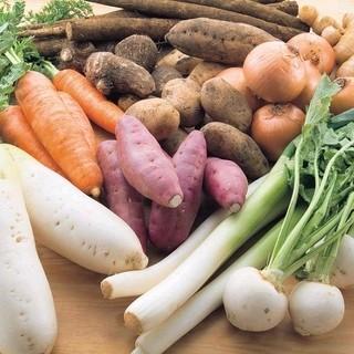 《無農薬野菜》