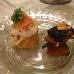 ル サンジュウイチ - レンコン+カッテージチーズ  と、かぼちゃ+オクラ