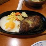 サニイサイド - 本日のLunch - 和風ハンバーグ