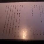 20428976 - 甘味メニュー