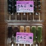 手作処 かっぱ本舗 - 2013年7月:パッケージを見ると茨城県産こしひかりを使用とのこと♪