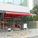 DNS POWER CAFE - 系列のスポーツショップの隣にカフェオープン