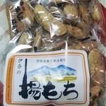 20433161 - 伊奈の揚げもち(醤油味)(個包装)
