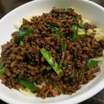 源烹輪 - ピリ辛な汁無し担々麺