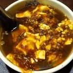 佐々木家 - 麻婆豆腐ラーメン