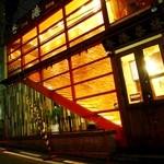香港茶楼 - 外観