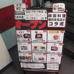 20439640 - コラボ 六本木店