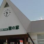 恋路茶屋 - 会津高原憩の家(外観)