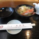20440748 - お膳&味噌汁