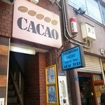 COCOA SHOP AKAITORI -