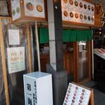 第一海鮮丸 - 第一海鮮丸 札幌二条市場