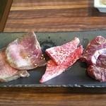 20445855 - 3種盛りランチ肉(カルビ・ハラミ・タン塩)
