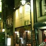 okinawanikusakabanuchigusui - お店外観