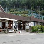 花園あじさい園 - 店舗外観(後方の斜面が あじさい園)