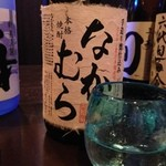 酒感処 ちょい - ◆2杯目は「なかむら」君だ~