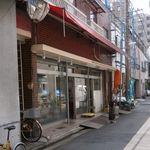 イノウエ肉店 - 外観写真: