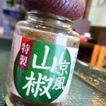 なか卯 - 京風山椒はイマイチ