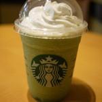 スターバックス・コーヒー - 抹茶クリームフラペチーノ