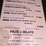 Storia - ランチは1050円均一。希望すれば、ドルチェをプラス料金で付けられる。