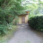 2045429 - 離れ(水明)玄関