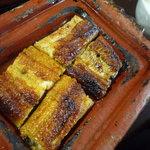 北御門 - 鰻の白焼き