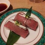 鉄庵 - 炙りトロ握り