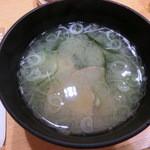山さん寿司 - お味噌汁