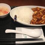 20457695 - 麻婆豆腐丼