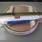 おむすび屋 源 - お馴染の紙のケースの中は木製の箱が