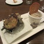 チッタ アルタ - サザエとペーストジェノヴェーゼのオーブン焼き 肝のエスプーマ添え