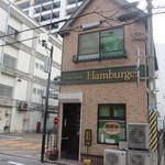 ブルックリン - 中呉服町にある昔ながらの手作りハンバーガーのお店です。