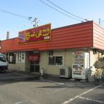 はかたや - 国道3号線沿いにある24時間営業のラーメン店です。
