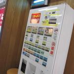 はかたや - 店舗に入ると最初に販売機で食券を購入します。