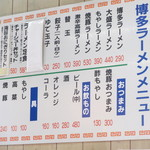 はかたや - 私はメニューの中から海苔おにぎりセット500円を購入しました。