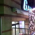 なんでんかんでん - パチンコ【GAIA】真横にある歩道橋を【ショッパーズプラザ海老名店】方向へすすむ