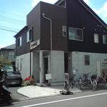 2046664 - 店全景 一見普通の住宅。。。
