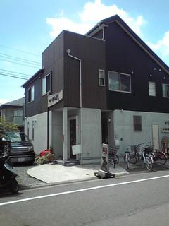 でん太 - 店全景 一見普通の住宅。。。