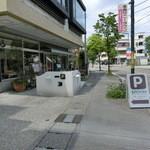 スプーンティ&レストラン - 駐車場への入り口は狭いので見落とし注意
