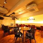 エルカンティーナ - 【EL CANTINA】は青山/外苑前エリアで貸切利用の際におすすめ