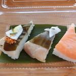 ます寿司茶屋 - 料理写真:味比べ