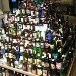 世界のビール博物館 - 入口のビール瓶のオブジェは圧巻!