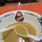 だるま軒 - スープお残し
