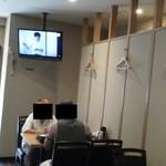 ねむ太郎 - 201308 ねむ太郎 店内⇒テレビがあります