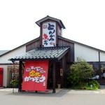 金沢かつぞう - 2013年7月31日(水) 店舗外観